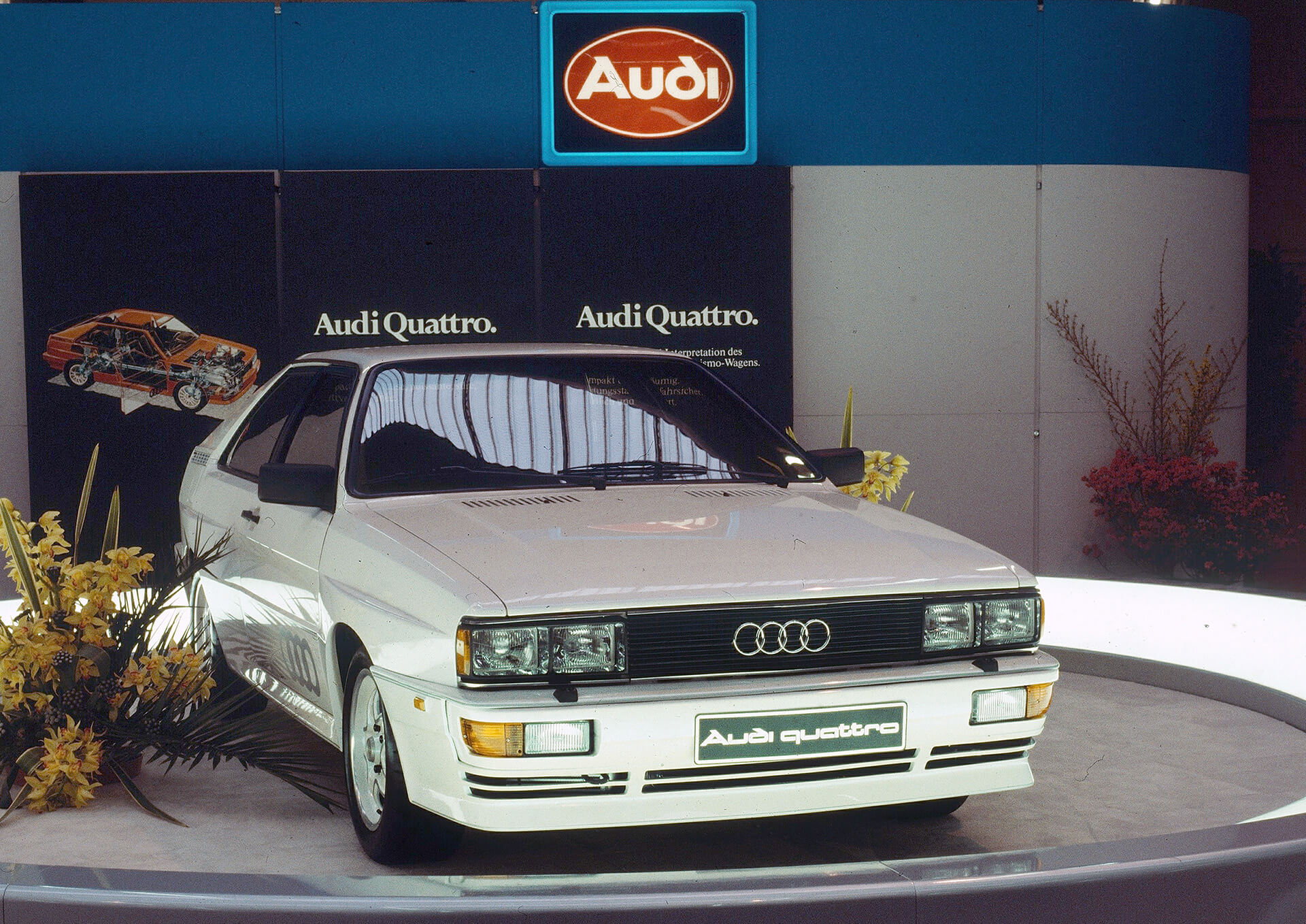 Audi quattro - 75η Έκθεση Αυτοκινήτου της Γενεύης