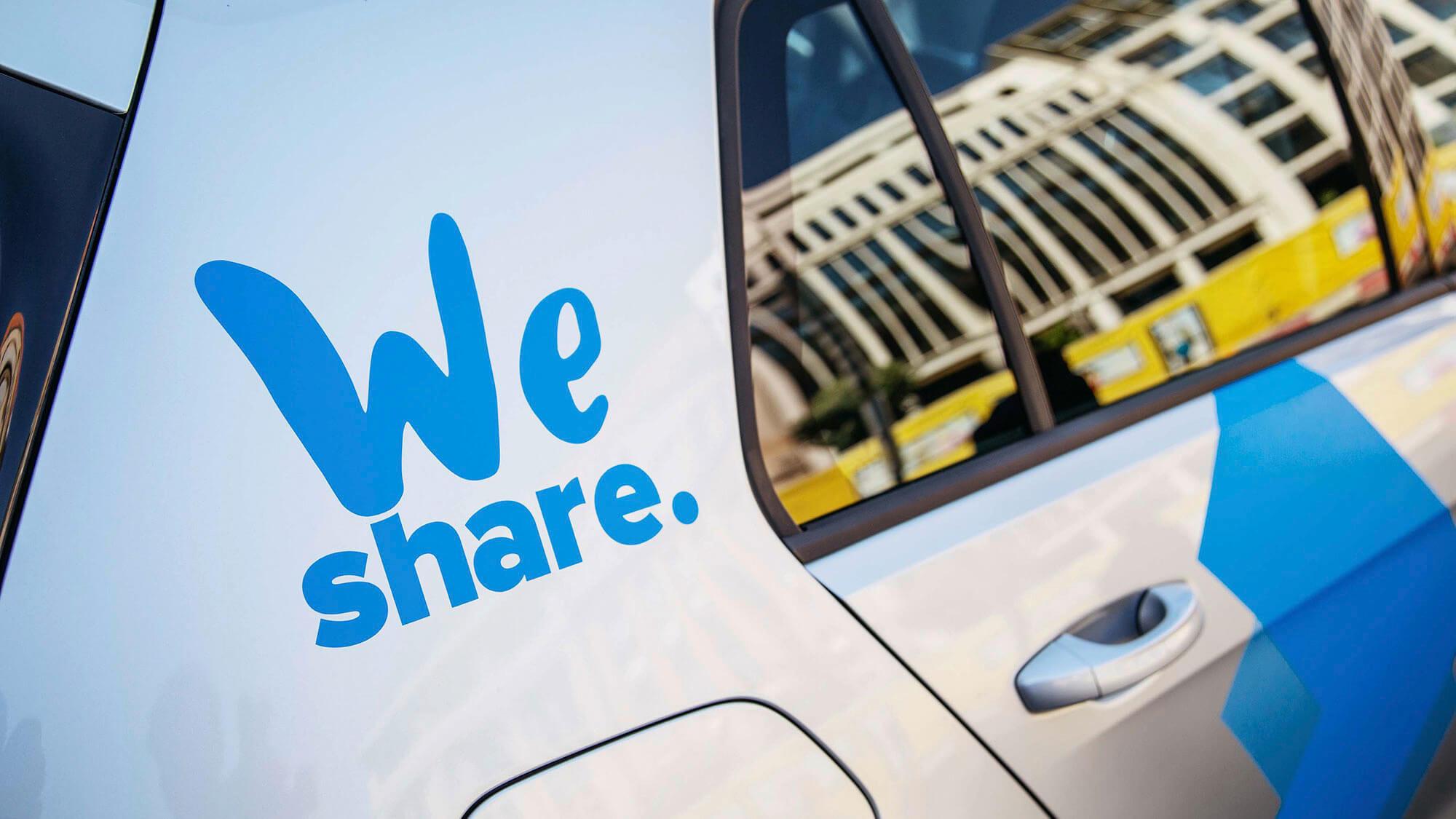 Volkswagen WeShare - Car sharing ηλεκτρικών αυτοκινήτων - Αμβούργο