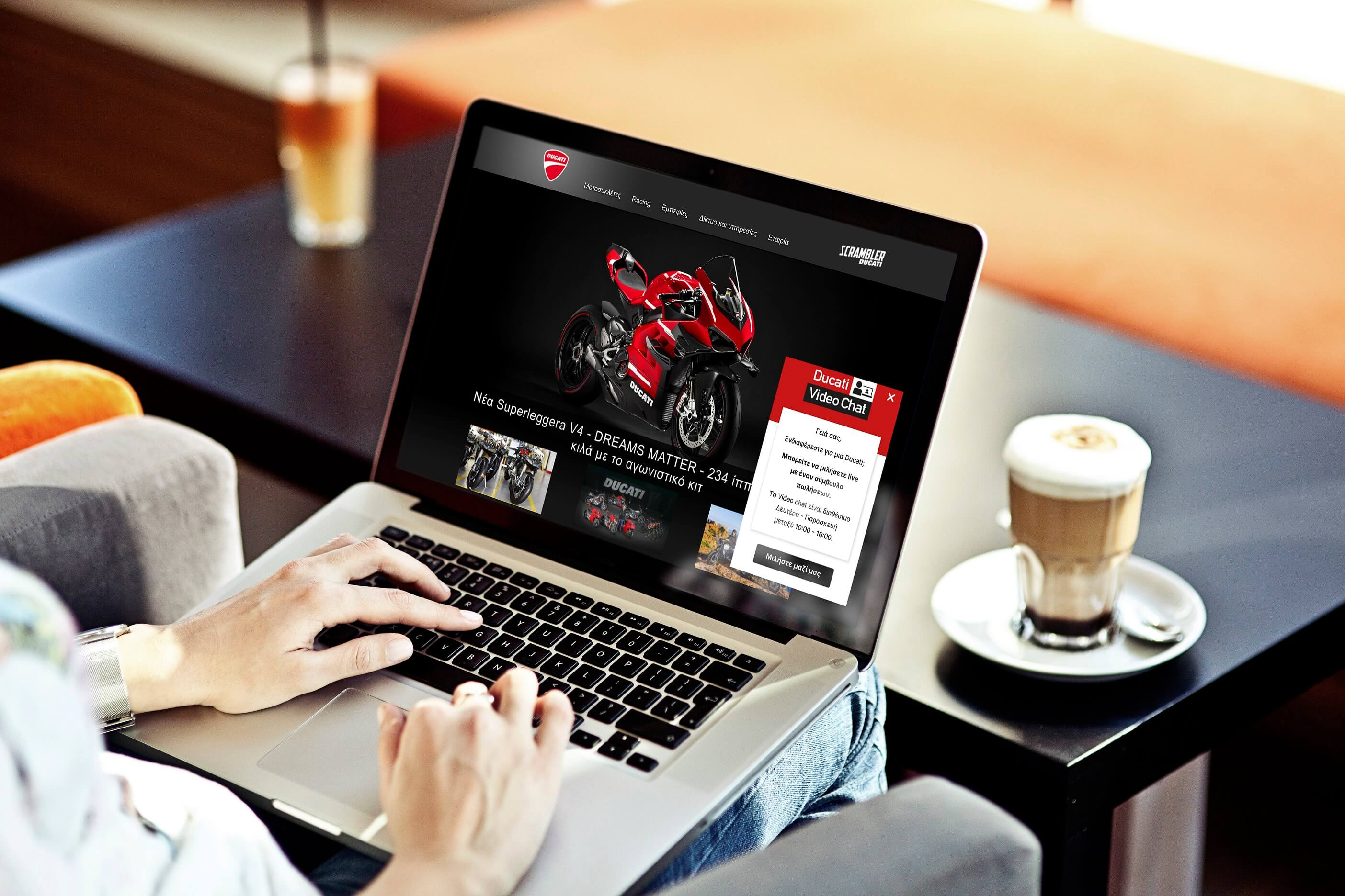 Ducati Video Chat - Οθόνη χρήστη που πλοηγείται στο Ducati website