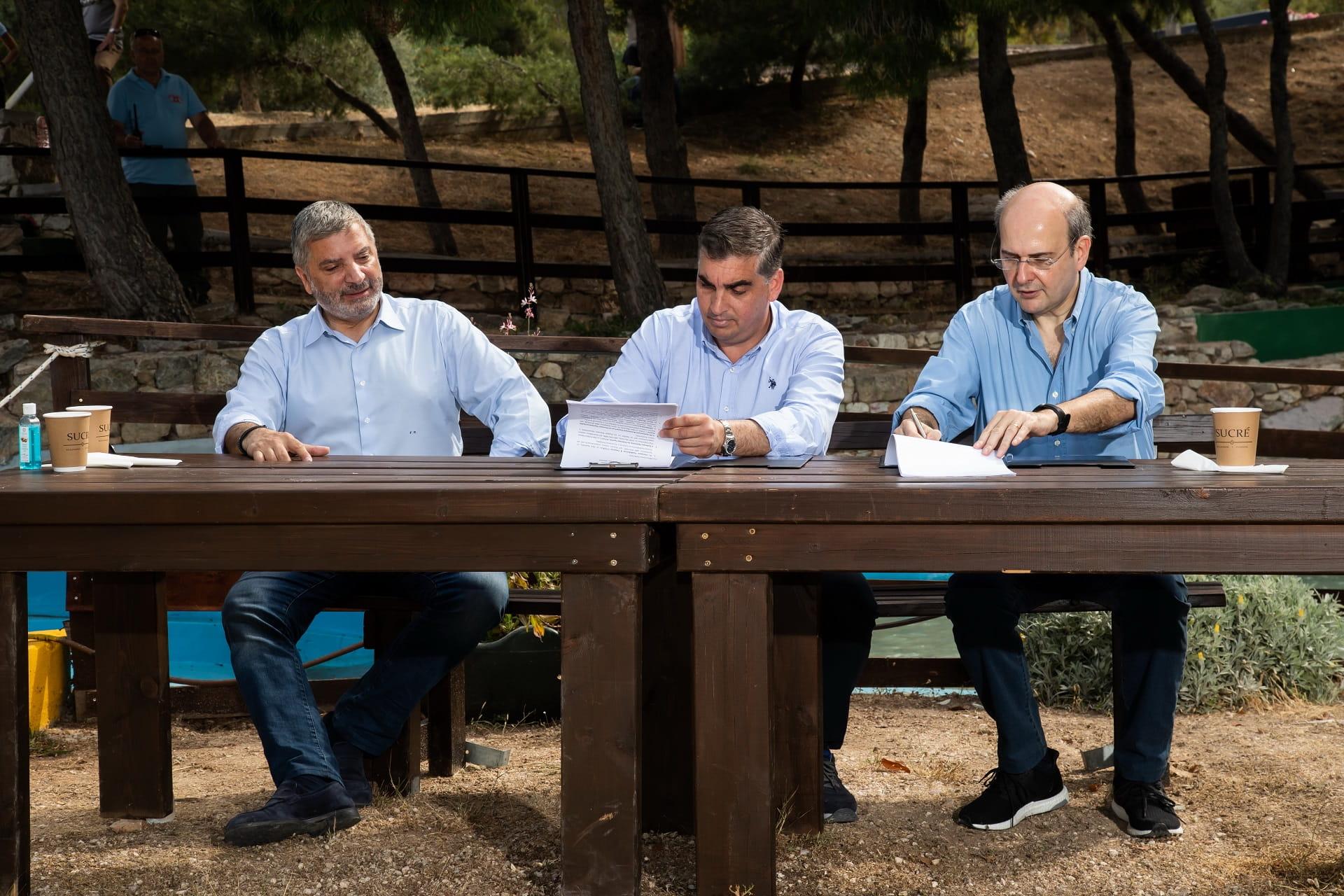 Γιώργος Πατούλης, Γιάννης Κωνσταντάτος, Κωστής Χατζηδάκης στην εκδήλωση για το μνημόνιο συνεργασίας ΥΠΕΝ - ΣΠΑΥ