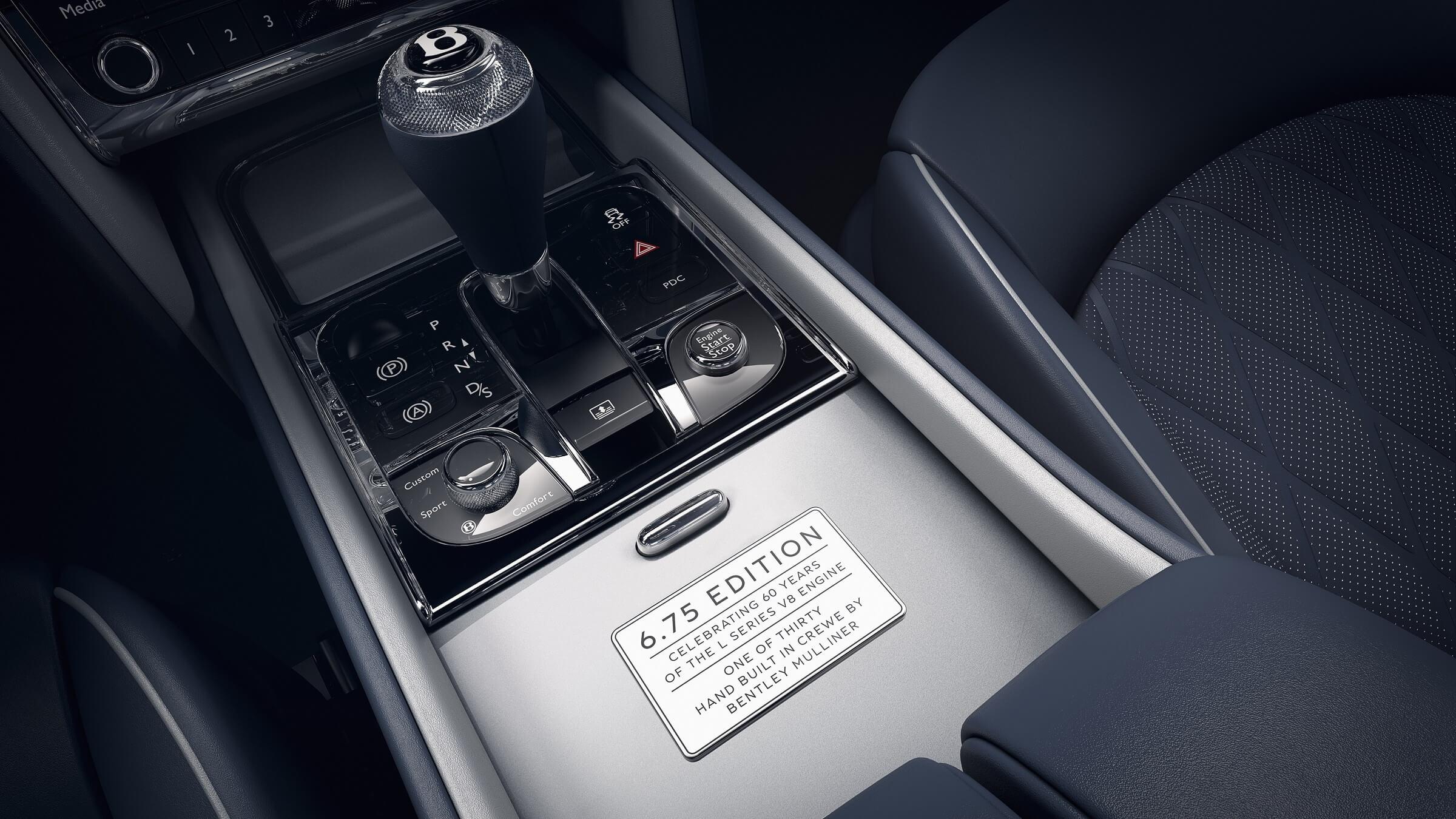 Bentley Mulsanne 6.75 Mulliner's Edition - Λεπτομέρεια εσωτερικού , κιβώτιο ταχυτήτων