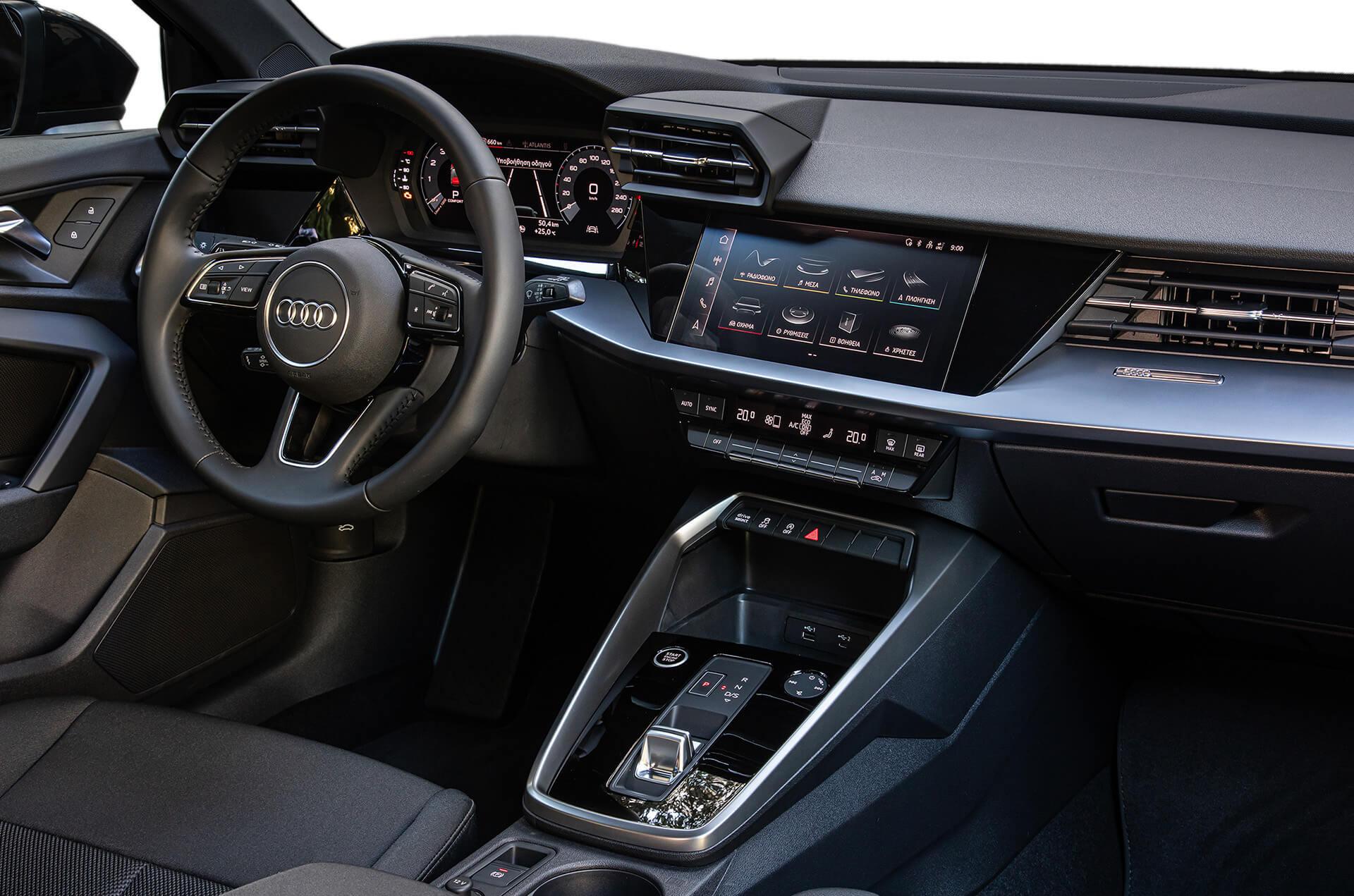 Νέο Audi A3 Sportback - Πιλοτήριο εστιασμένο στον οδηγό