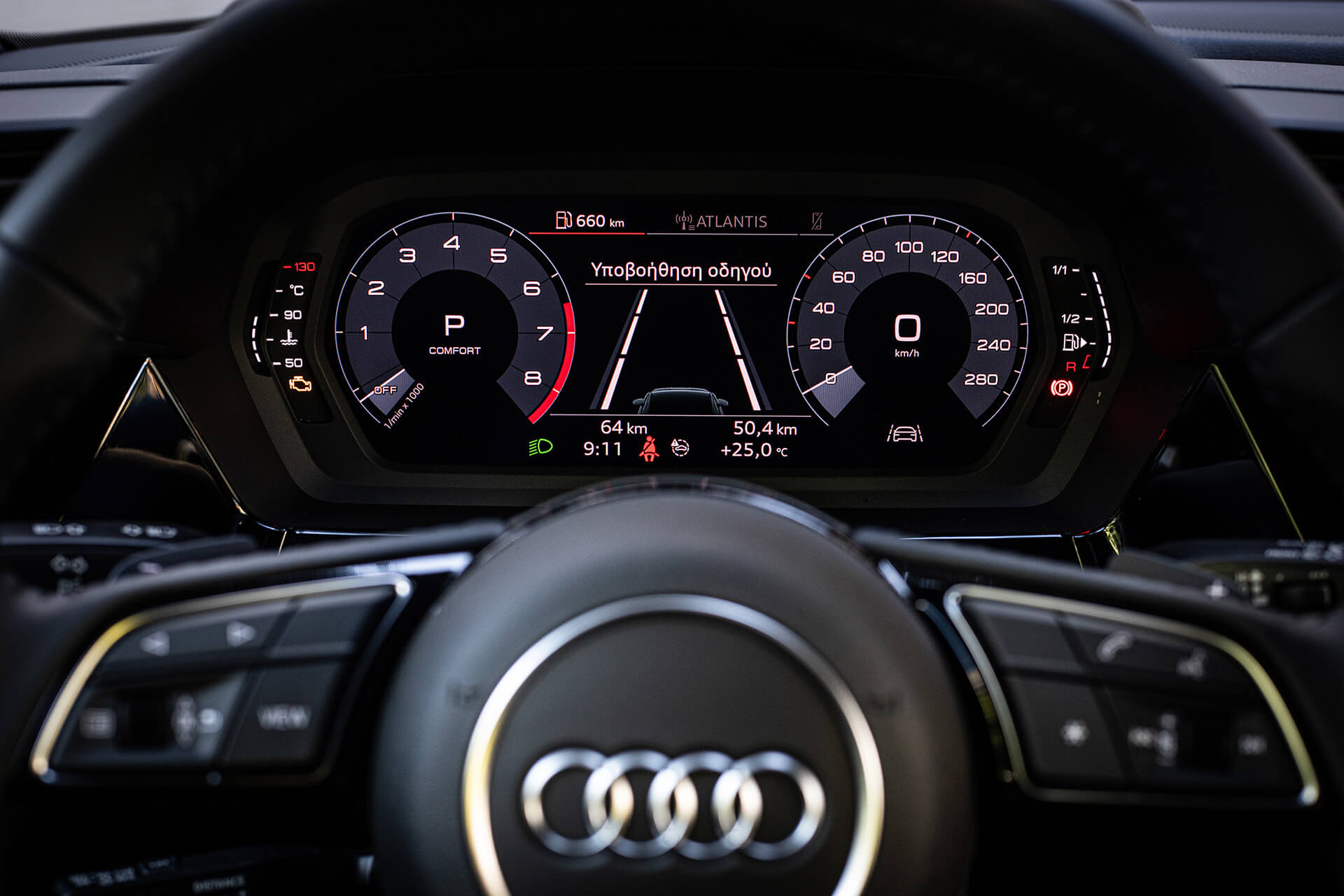 Νέο Audi A3 Sportback - Ενδείξεις συστήματος υποβοήθησης οδηγού