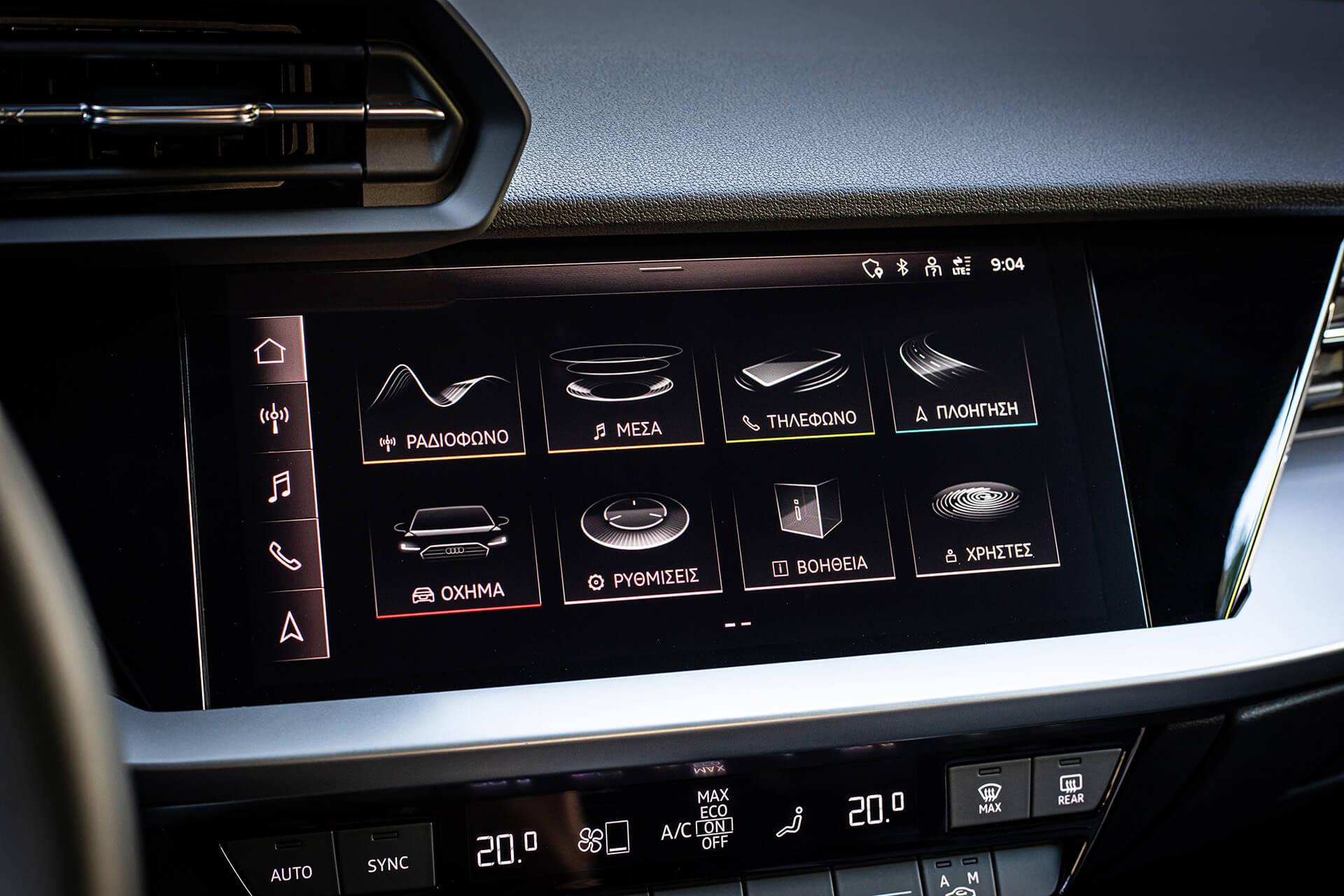 Νέο Audi A3 Sportback - Οθόνη αφής 10,1 ιντσών στο κέντρο το πίνακα οργάνων