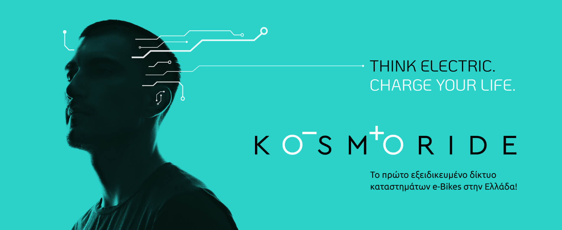 Kosmoride. Think electric. Charge your life.