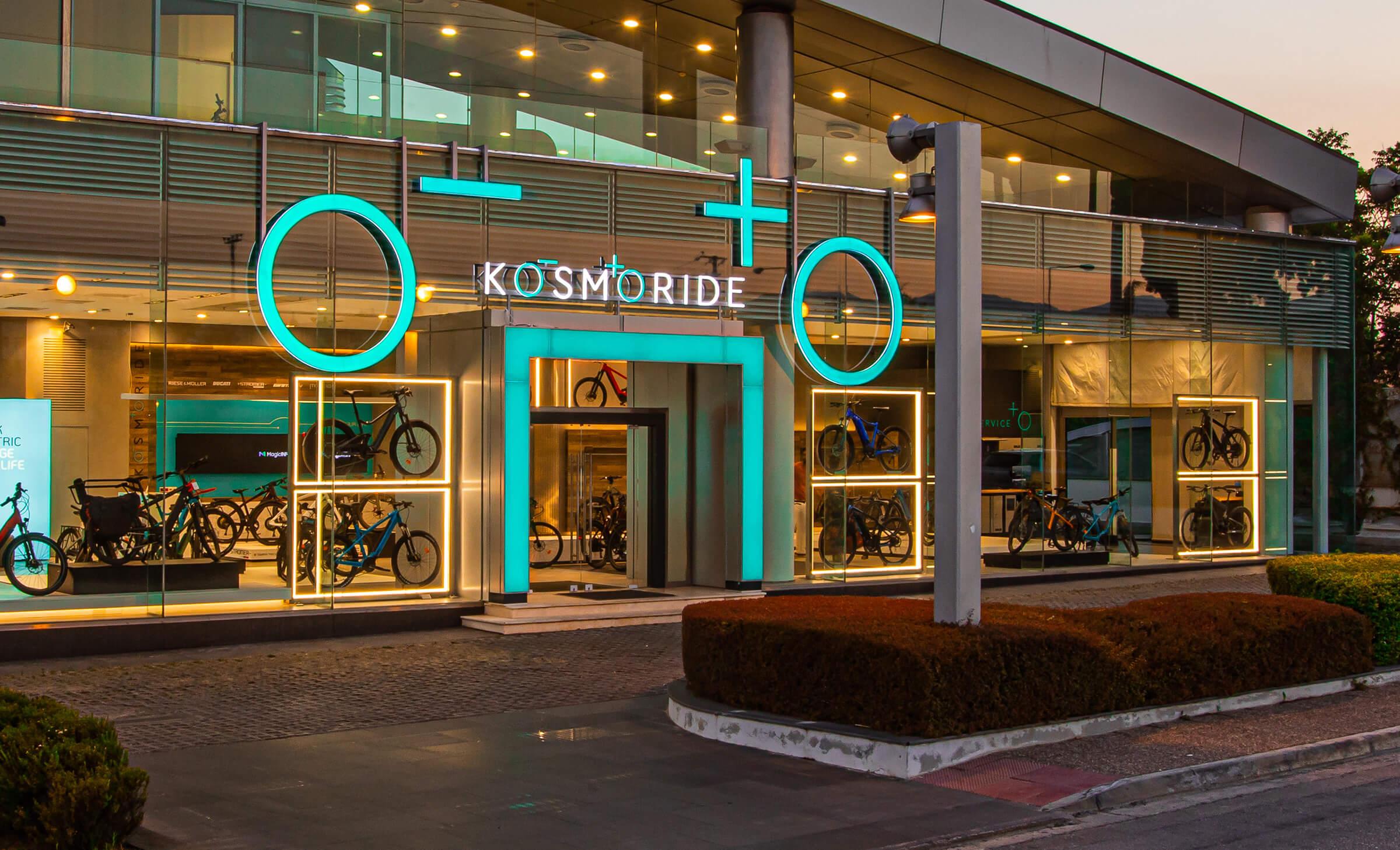 Kosmoride e-Bikes experience store - Κατάστημα ηλεκτρικών ποδηλάτων στο Μαρούσι